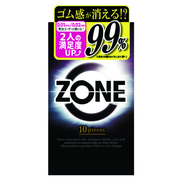 ZONE (ゾーン)00