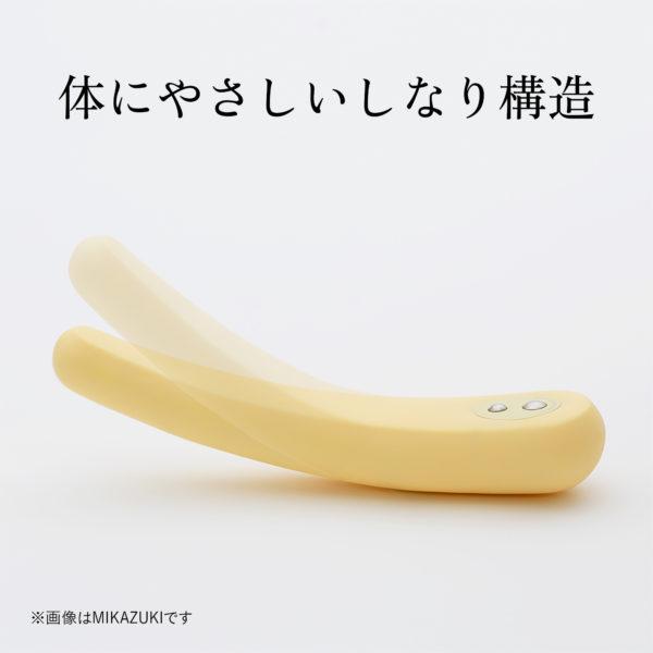 iroha プレジャー・アイテム フィット MIKAZUKI【なでしこ色】