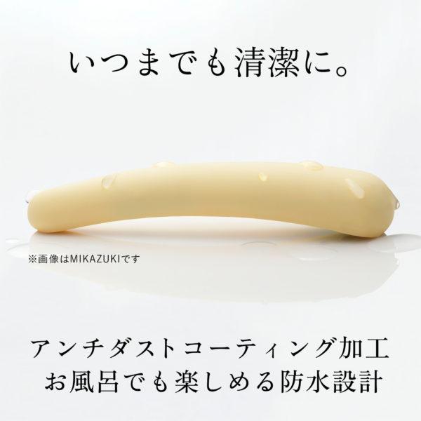 iroha プレジャー・アイテム フィット MINAMOZUKI【なでしこ色】
