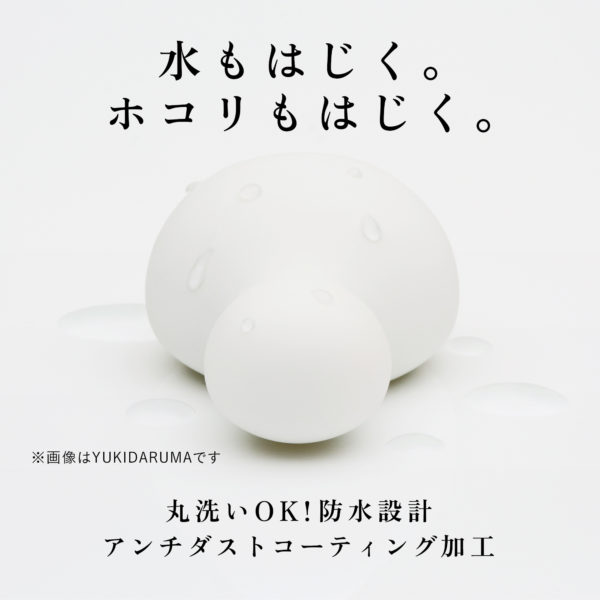 iroha プレジャー・アイテム HANAMIDORI【なでしこ色】
