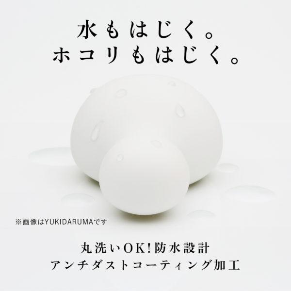 iroha プレジャー・アイテム HINAZAKURA【なでしこ色】