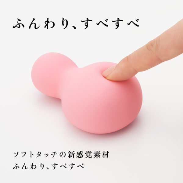 iroha プレジャー・アイテム YUKIDARUMA【なでしこ色】