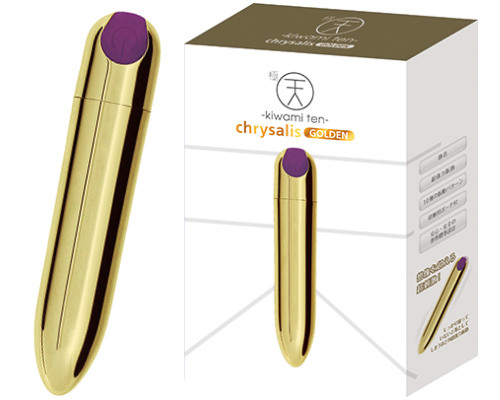 極天-Chrysalis-GOLDEN Rotore 金_01