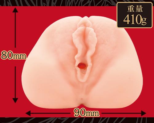 膣肉生陰唇