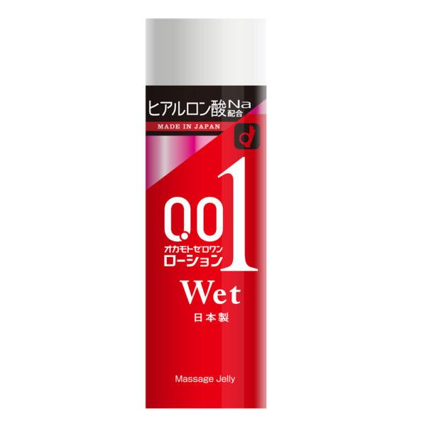 オカモト ゼロワンローション Wet_01z