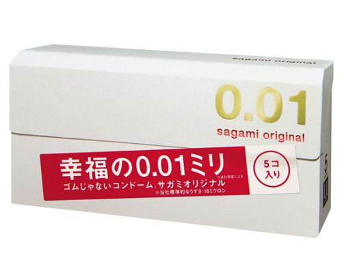 サガミオリジナル001 5個入