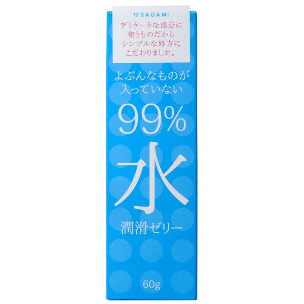 99%水潤滑ゼリー_01z