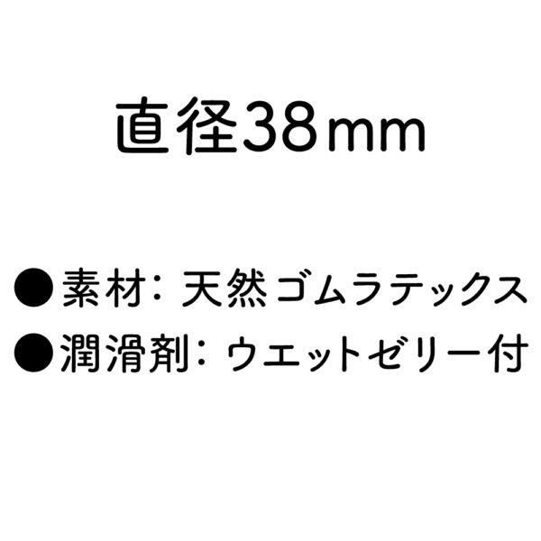 GPROコンドームラージ 6個入り