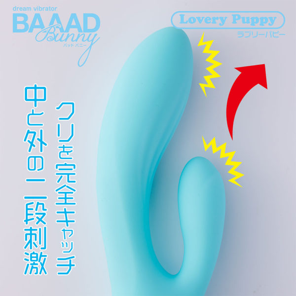 BAAAD Bunny LoveryPuppy【バッドバニーラブリーパピー】
