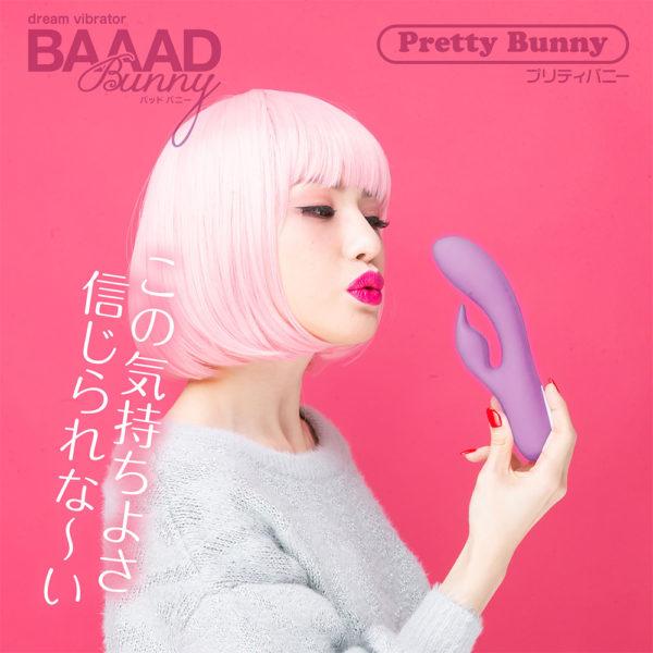 BAAAD Bunny PrettyBunny【バッドバニープリティーバニー】