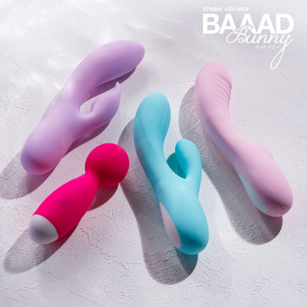 BAAAD Bunny SexyTapir【バッドバニーセクシーテイパー】