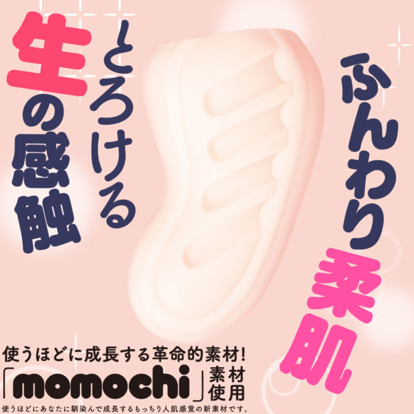 HON-MONO