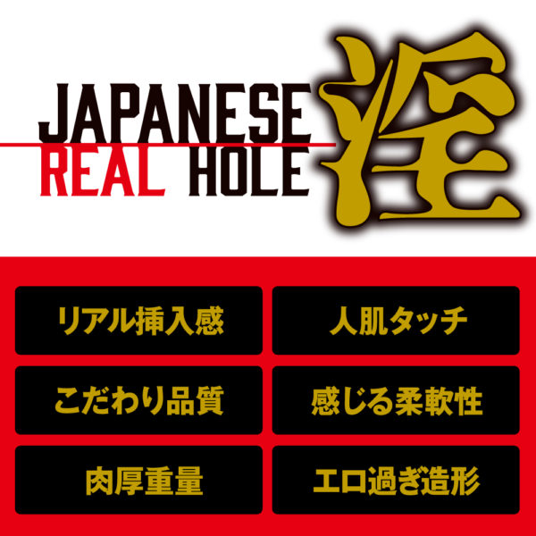 JAPANESE REAL HOLE 淫 筧ジュン