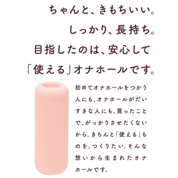Ju-C[ジューシー]0