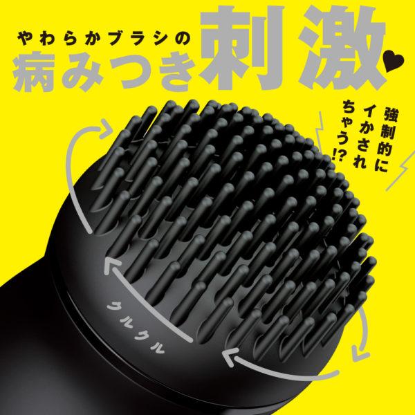 CURU-CURU BRUSH ROTER [クルクルブラシローター] black
