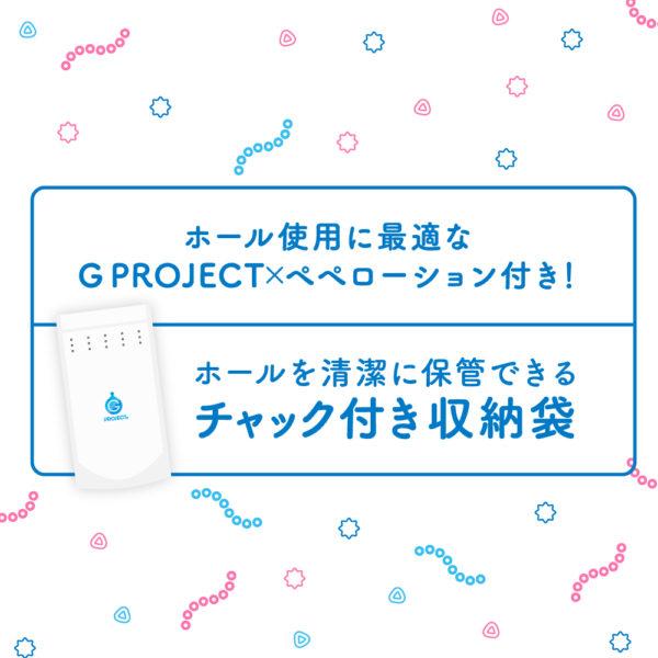 GOKU-HIDA VIRGIN[極ヒダばーじん] OCTOPUS