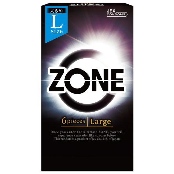 ZONE(ゾーン)Largeサイズ _01z